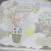 Детский альбом-машинка, 3 разворот